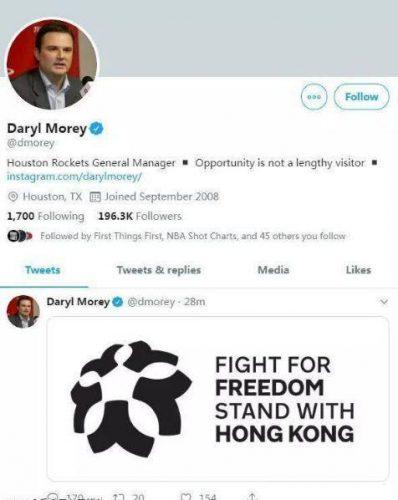 Tweet de Daryl Morey